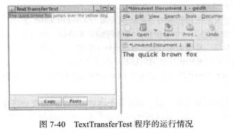 《Java核心技术高级特性》(第七章)(续)