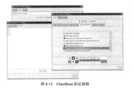 《Java核心技术高级特性》(第八章)(续)