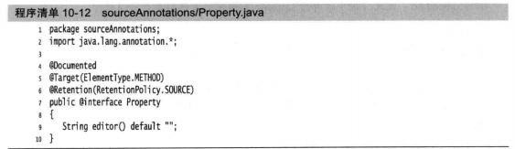 《Java核心技术高级特性》(第十章)(续)