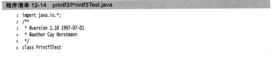 《Java核心技术高级特性》(第十二章)(续)