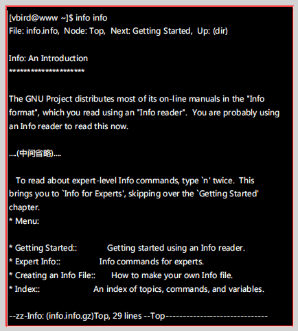 鸟哥的Linux私房菜 基础学习篇(第三版) (第五章)(续)