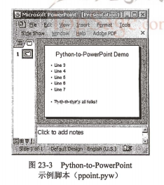《Python 核心编程 》(第二版)第一部分 Python 核心 第二十三章 续